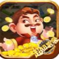 超级富豪M游戏下载v1.0