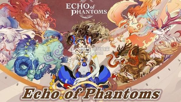 Echo of Phantoms v1.0 手游下载 截图