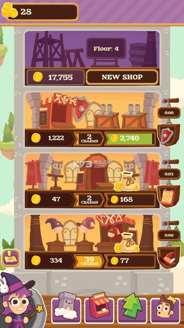 城堡商人 v1.2 手游下载 截图