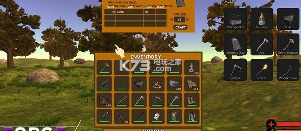 丛林绝地求生 v1.0 游戏下载 截图