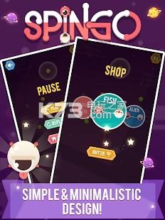 Spin Go v1.0.0 游戏下载 截图