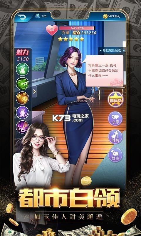 极品飞人 v1.2.04.01 app下载 截图
