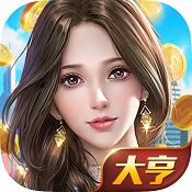极品飞人 v1.2.04.01 app下载