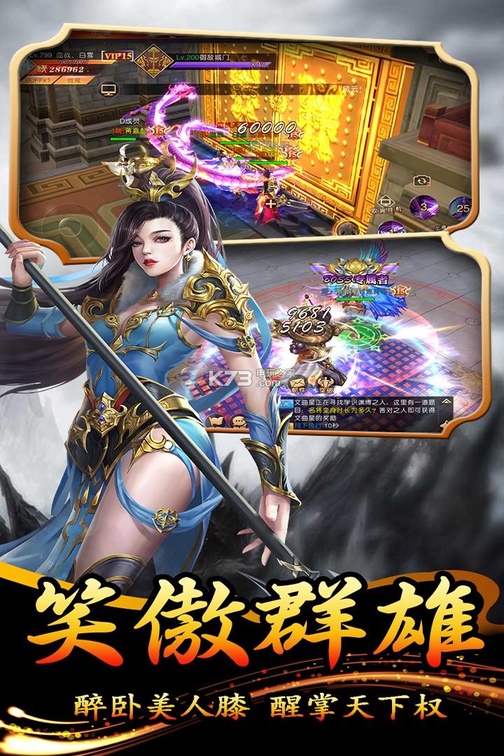 大秦伏魔录3D v1.0.1 九游版下载 截图