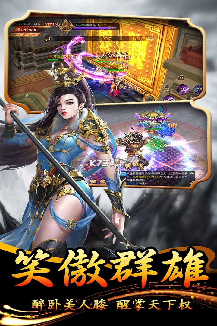 大秦伏魔录3D v1.0.1 正版下载 截图