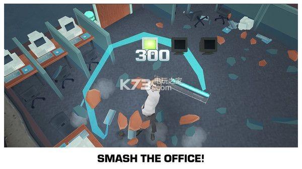 捣毁办公室 v1.13.45 游戏下载 截图