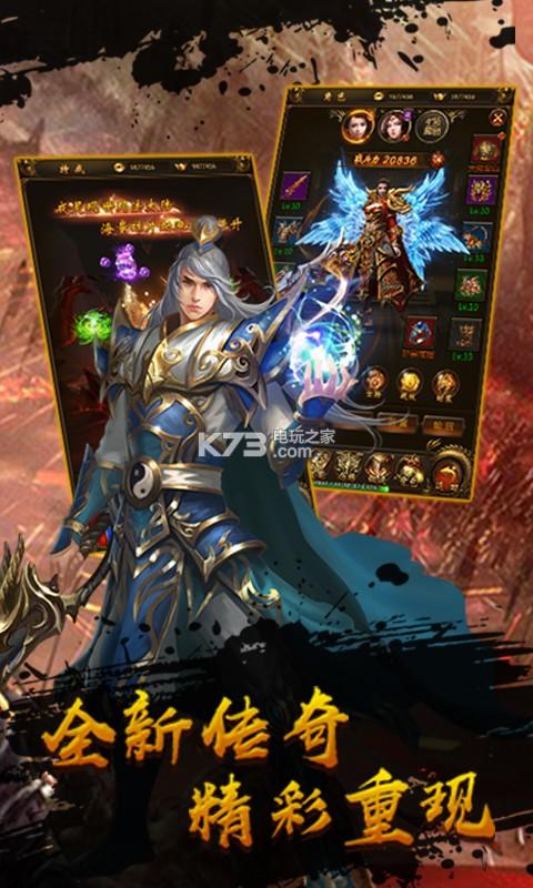 热血王城 v1.0 2019最新版下载 截图