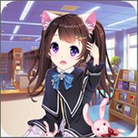 甜美萝莉塔 v1.0 游戏下载