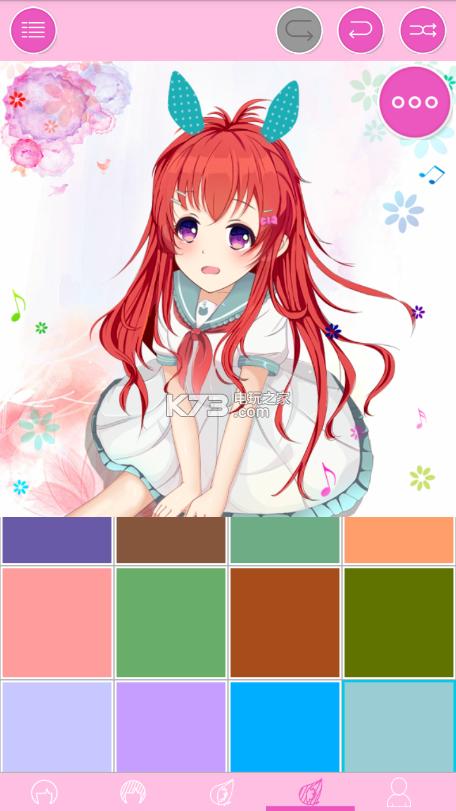 甜美萝莉塔 v1.0 游戏下载 截图