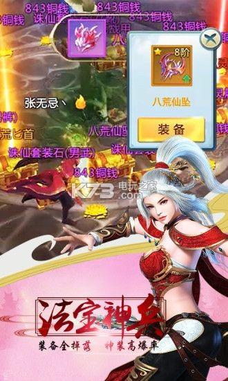 幻剑风云绝世好剑 v1.0.5 手游下载 截图