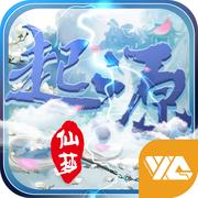 仙梦起源手游下载v1.0