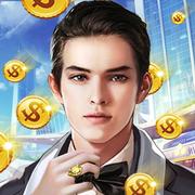富一代游戏下载v1.0