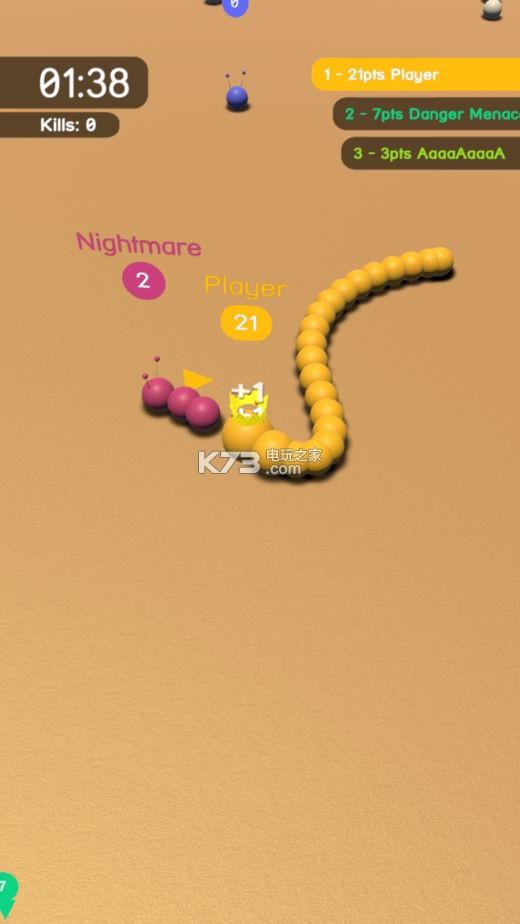 蛇蛇竞技场 v1.0 游戏下载 截图