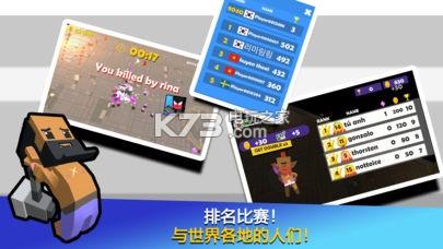 宝石战士 v1.0 游戏下载 截图