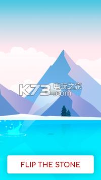 轻弹石子 v1.3 游戏下载 截图