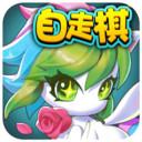 风物语自走棋手游下载v1.0.2