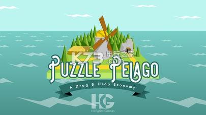 Puzzle Pelago v0.9.3 游戏下载 截图