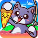 萌猫钓食物游戏下载