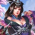 仙元传说变态版下载