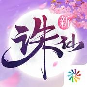 诛仙手游 v1.653.2 安卓正版下载