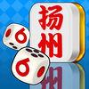 66扬州麻将 v1.0.1 下载