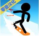 火柴人雪地赛中文版下载v0.1.5