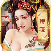 清宫传官人好坏ios版下载v1.0