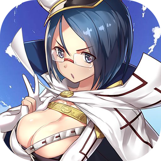 爆衣萌姬ios版下载v1.0.0