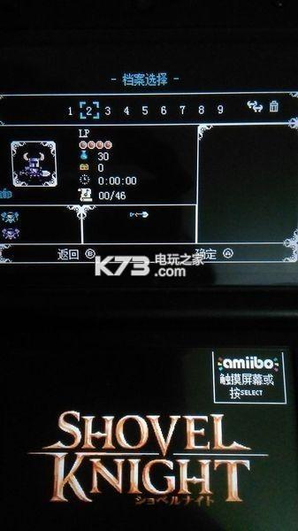 鏟子騎士3.0 漢化版下載[幽靈騎士+瘟疫騎士] 截圖