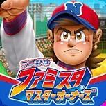 职业棒球家庭竞技场大师经理人 v1.0.1 下载