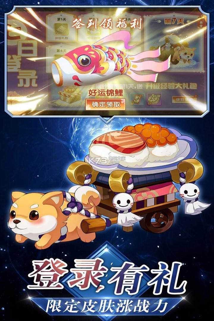 忍者大乱斗 v3.1.2 九游版下载 截图