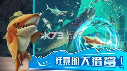 饥饿鲨进化6.6.0 破解版下载 截图