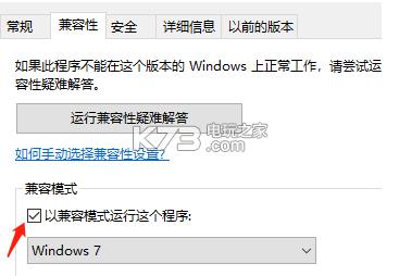 一起来捉妖辅助软件 v1.8.898.1 下载 截图