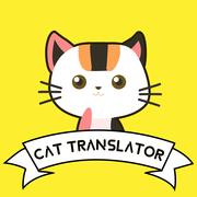 猫咪翻译官 v1.0.0 软件下载