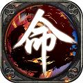 天之命最新版下载v1.0