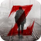 黎明之路 v1.3.5 游戏下载