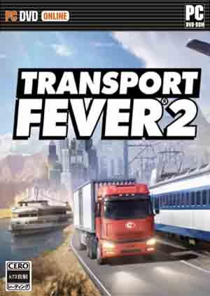 Transport Fever 2 游戲下載
