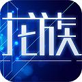 龙族亡者归来ios版下载v1.0