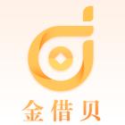 金借呗app下载v1.0