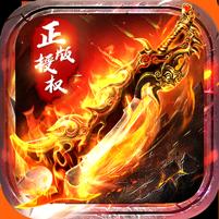 刀刀烈火BT苹果版下载v1.0