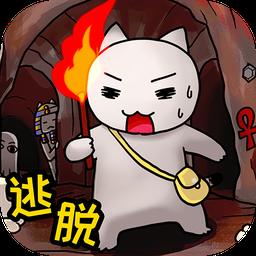 白貓大冒險金字塔篇 v2.01 游戲下載