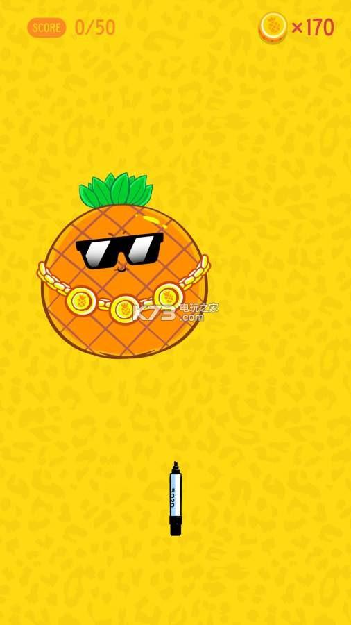 菠萝笔 v1.5.2 游戏下载 截图