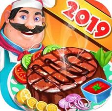 烹饪明星镇 v1.0 游戏下载