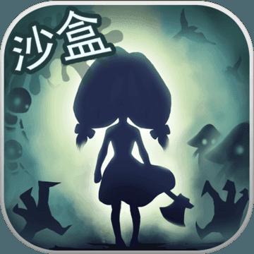 灵魂岛诅咒降临 v1.0.1.30 下载