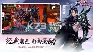 腾讯三生三世十里桃花 v0.2.0 游戏下载 截图