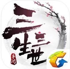腾讯三生三世十里桃花游戏下载v0.2.0