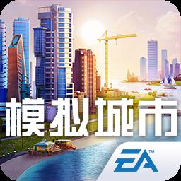 模拟城市我是市长 v0.27.20423.11482 果盘版下载