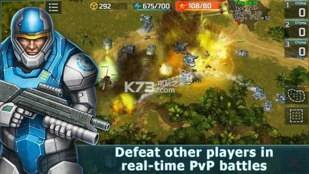 art of war 3 v1.0.51 游戏下载 截图