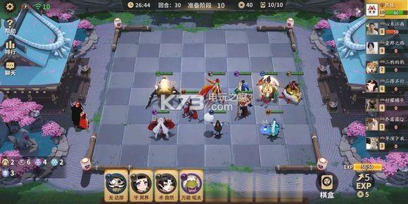 平安京麻將棋 v1.39.0 下載 截圖