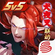 决战平安京自走棋模式下载v1.39.0